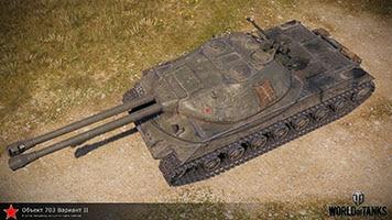 Двухстволка Объект 703 II (122) в продаже в нашем премиум магазине World of Tanks.