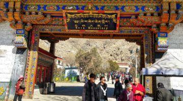 Entrance tothe Sera monastery Lhasa Tibet