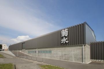 adf-web-magazine-kikusui-renewal1