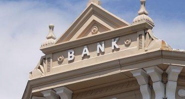 Придумать название для банка. Вредный нейминг