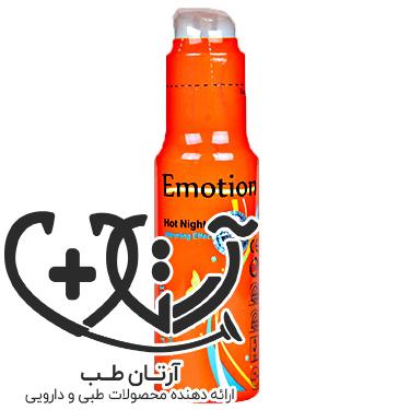 ژل گرم کننده ایموشن نارنجی
