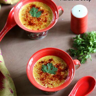 Red Lentils and Ginger Soup / Masoor Dal aur Adrak ka Soup