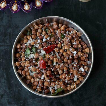 Kondakadalai Sundal / Kala Chana Sundal / Brown Chickpeas Sundal