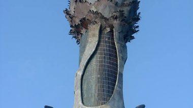 Torre Recife