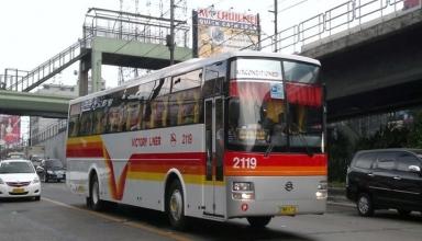 Public utility buses