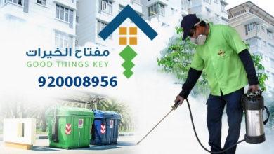 Photo of افضل شركة رش حشرات شمال الرياض 920008956