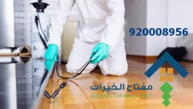 Photo of افضل شركة رش حشرات غرب الرياض 920008956