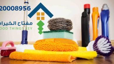 Photo of اسعار تنظيف منازل غرب الرياض 920008956