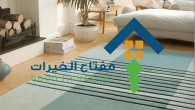 Photo of شركة تنظيف منازل محروقة شرق الرياض 920008956