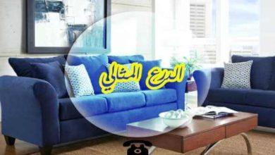 Photo of شركة شراء اثاث مستعمل بمكة 0537876978