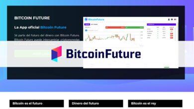 Photo of Revisión de Bitcoin Future ¿Es una estafa o es seguro? Opiniones