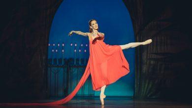 """Photo of Балет """"Ромео и Джульетта"""" Балет """"Ромео и Джульетта"""" Балет """"Ромео и Джульетта"""" APF8416 390x220"""