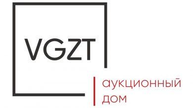 Photo of Третий аукцион ВГЗТ. Успей сделать выгодное вложение! аукцион современного искусства в Москве Третий аукцион ВГЗТ. Успей сделать выгодное вложение!            390x220