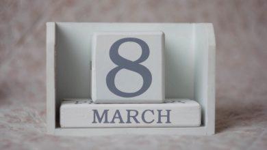 Photo of Куда пойти на 8 марта в Москве Куда пойти на 8 марта в Москве Куда пойти на 8 марта в Москве 8                        390x220