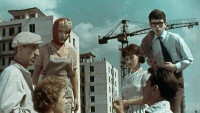 Photo of Москва в музыкальных произведениях Москва в музыкальных произведениях Москва в музыкальных произведениях Cheremushki  film 390x220