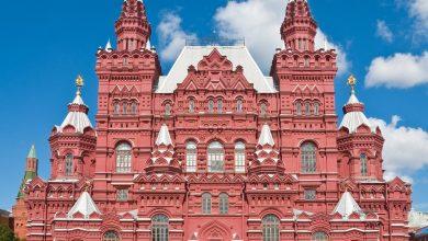 Photo of Государственный исторический музей и его филиалы Исторический музей Государственный исторический музей и его филиалы Istoricheskiy muzey 390x220