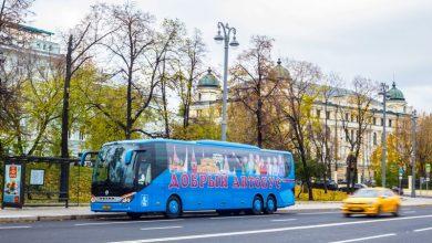 Photo of Пассажирами «Доброго автобуса» стали 10 тысяч москвичей Пассажирами «Доброго автобуса» стали 10 тысяч москвичей Пассажирами «Доброго автобуса» стали 10 тысяч москвичей 1 10 390x220