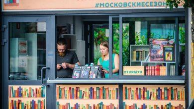 Photo of Книжный фестиваль «Букинист» Букинист Книжный фестиваль «Букинист» g 6 390x220