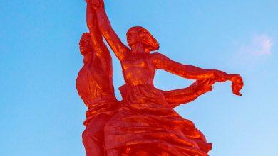 Photo of Город против инсульта: в Москве пройдет акция «Оденься в красное!» Оденься в красное Город против инсульта: в Москве пройдет акция «Оденься в красное!» 01 2 390x220