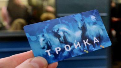 Photo of Как можно получить бонусы по «Тройке» бонусы Тройка Как можно получить бонусы по «Тройке» cdbdf23d30f2c6aa1ee5bcd2ffd189f4 390x220