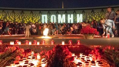 Photo of «Свеча памяти» зажжется 22 июня в в Музее Победы на Поклонной горе Свеча памяти «Свеча памяти» зажжется 22 июня в в Музее Победы на Поклонной горе DSC02726 390x220