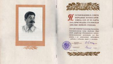 Photo of Как влияла Сталинская премия на культуру и искусство Сталинская премия Как влияла Сталинская премия на культуру и искусство Stalin prize 390x220