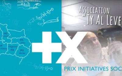 Découvrez l'animation au Centre Patrick Varangot de Saint-Malo