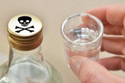 Отравление алкогольной продукцией - клиника помощь здесь