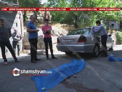Ողբերգական դեպք Երևանում․ բարձրահարկ շենքի բակում հայտնաբերվել է երիտասարդ աղջկա դի
