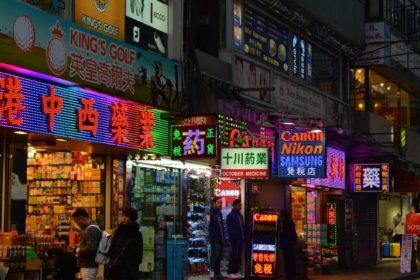 Növekedett Hongkong és hazánk közötti kereskedelmi forgalom