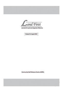 Land First Volume 7 July 2008