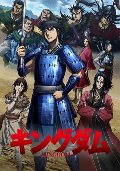 Kingdom Season 3 สงครามบัลลังก์ผงาดจิ๋นซี ภาค3