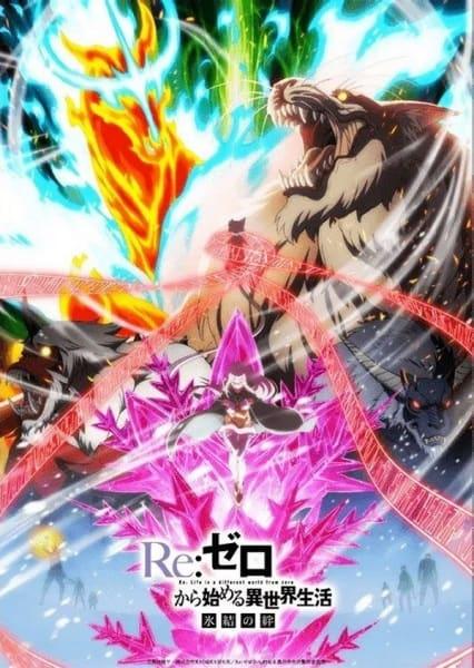 Re:Zero kara Hajimeru Isekai Seikatsu – Hyouketsu no Kizuna OVA2