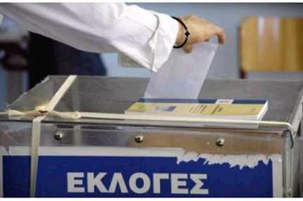 grecia referendum coda per votare 10 milioni