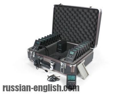 DWS-TTGS-20-300 -оборудование для синхронного перевода