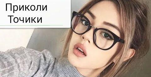 Приколи точики девнаги Таджикские приколы