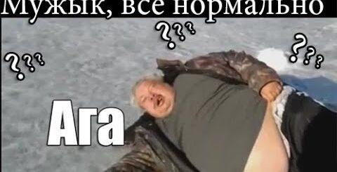 БАТЬ, ТЕБЕ НОРМАЛЬНО? Русские приколы, РЖУ НЕ МОГУ!!!