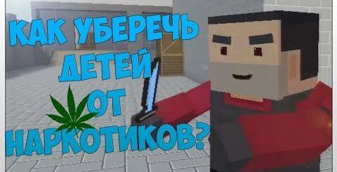 МЕМНЫЙ УДАР   БЛОК СТРАЙК УГАР   ПРИКОЛЫ, МЕМЫ Block Strike