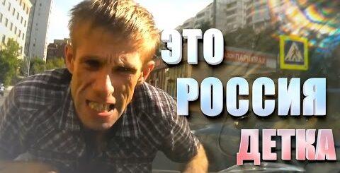 РУССКИЕ ПРИКОЛЫ / Чумовая Подборка Приколов #16