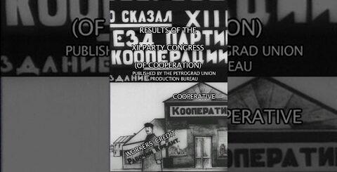Что сказал XIII съезд партии о кооперации (1925) мультфильм