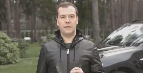#16 Video - Медведев просто денег нет, вы держитесь тут, приколы