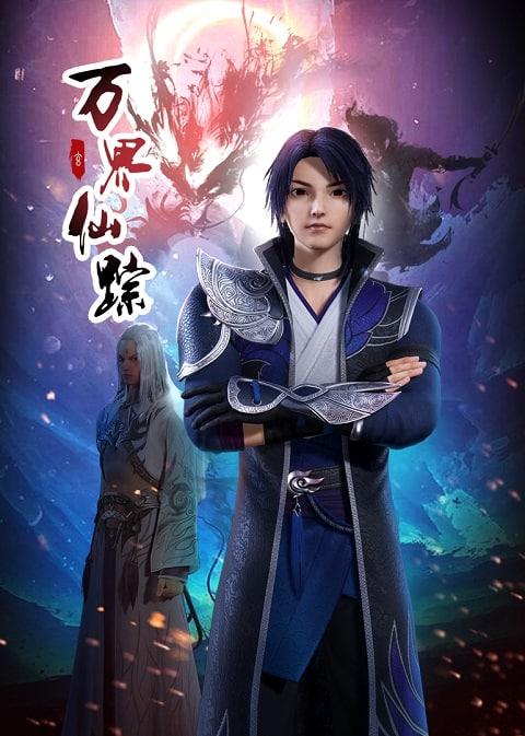 Wonderland (Wan Jie Xian Zong) ดินแดนมหัศจรรย์ ภาค 2