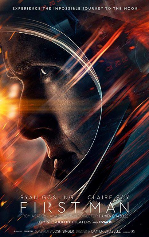پوستر فیلم اولین انسان