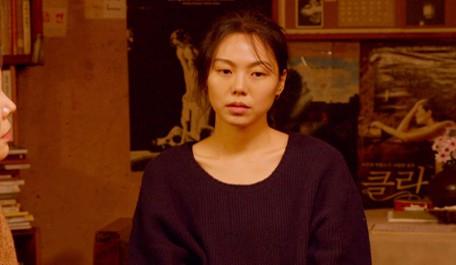 Zoom sur Min-hee Kim dans Un jour avec un jour sans