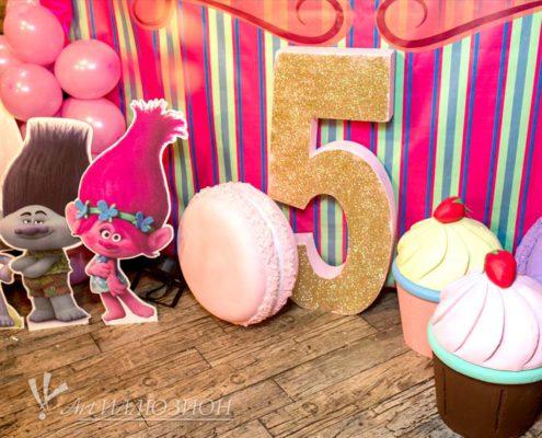 Детский День Рождения в стиле Trolls