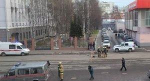 ФСБ РОССИЯ