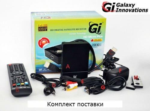 Gi HD Micro Plus