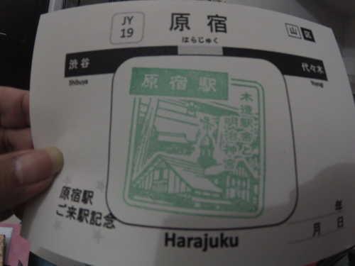Asyiknya Berburu Stempel di Jepang