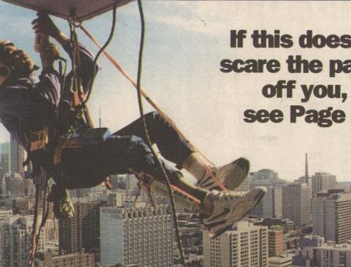Ако това не те плаши