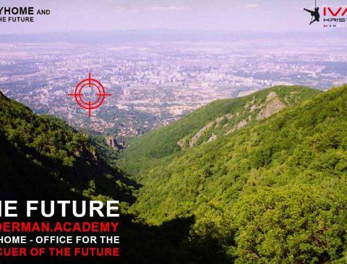 Витоша Боянския водопад The Future of rescue